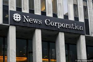 Former Fox Employee Shot Himself Outside News Corp. Building
